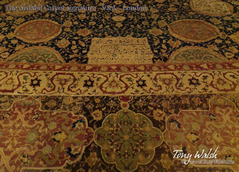The Ardabil Carpet - V&A - Signature