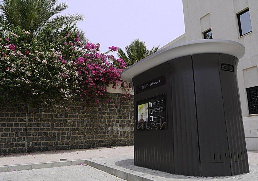 Muscat Toilet