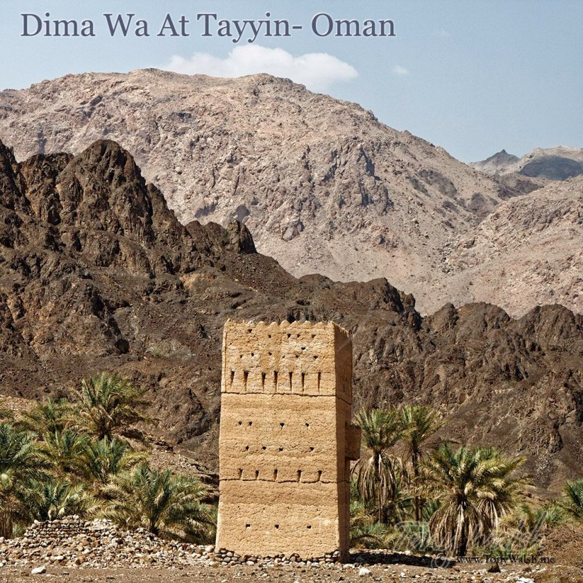 Dima Wa At Tayyin- Oman