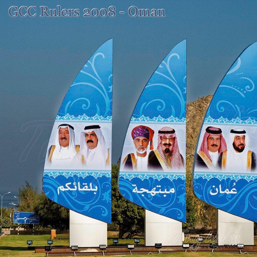GCC Meeting Muscat 2008