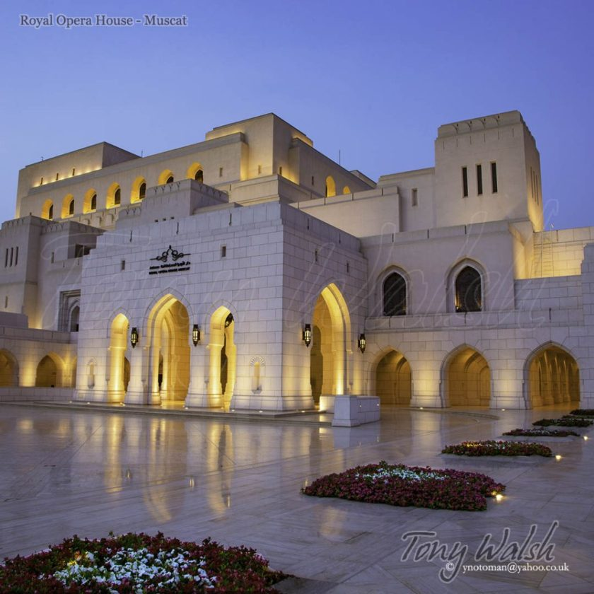 Royal Opera House Muscat Oman's Top 5 things to do in March