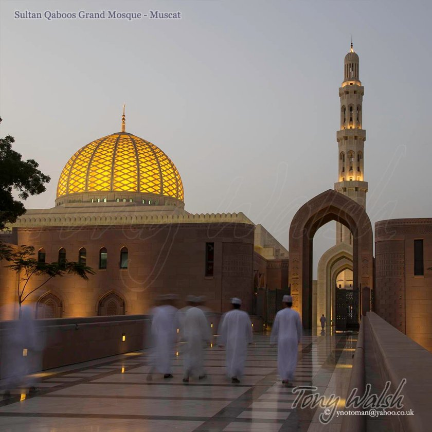 Sultan Qaboos Grand Mosque Muscat Mosques in Oman and Arabia