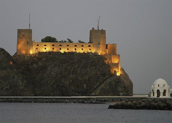 Al Jalali Fort dusk