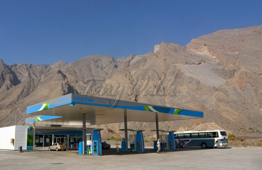 Oman Oil Petrol Station