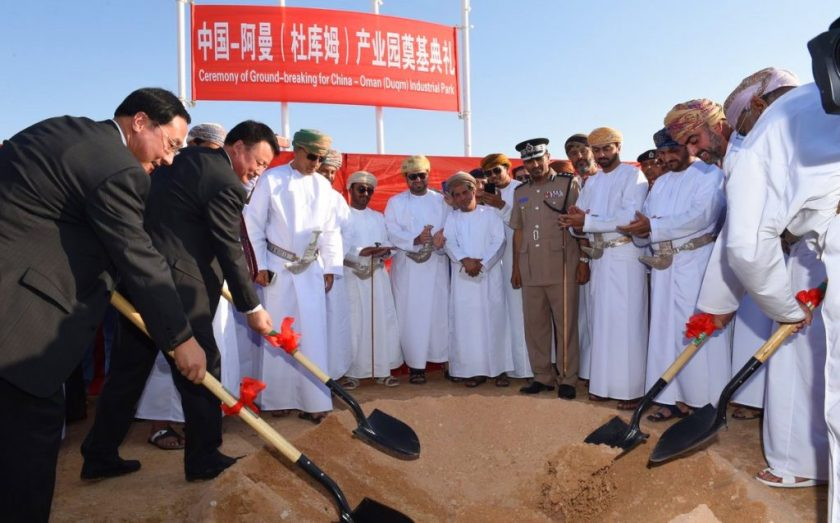 Wang Heshan Vice Governor Ningxia 2nd left Sayyid Taimur al-Said 2nd right dig the first hole for the China Oman Ind Park at Ad Duqm Port and Free Trade Zone