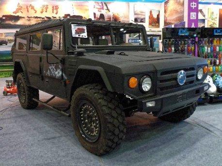 Xiaolong Vehicle