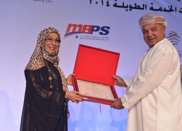 Sharifa Al Harthy