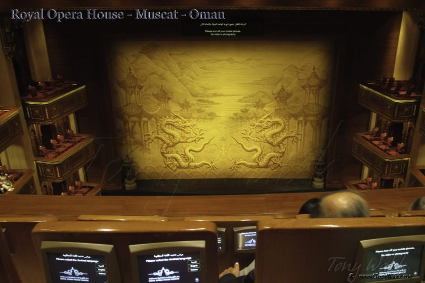 Royal Opera House- Muscat - Oman 10 reasons to visit muscat this winter