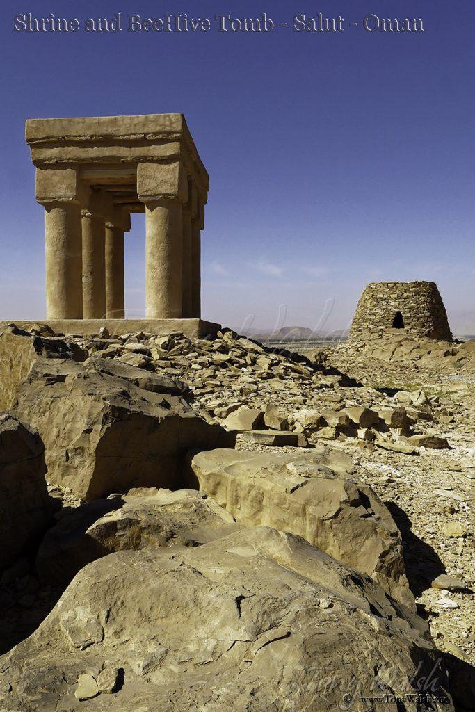 Shrine and BeeHive Tomb - Salut - Oman