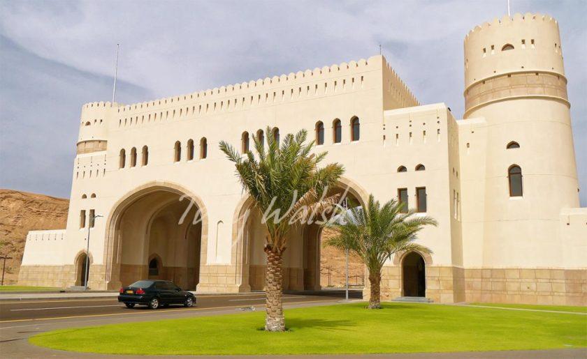 Al Buraymi Gate
