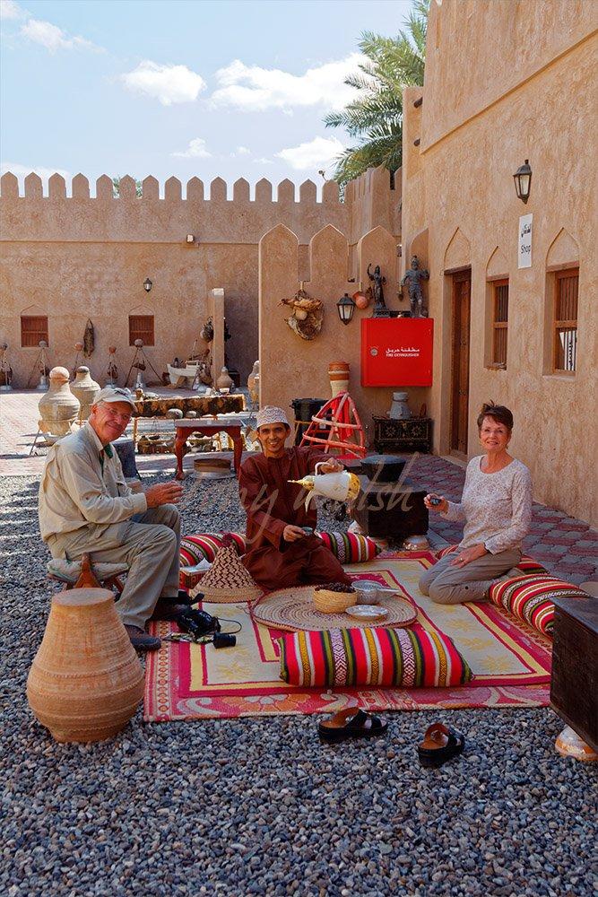 Coffee Omani Style