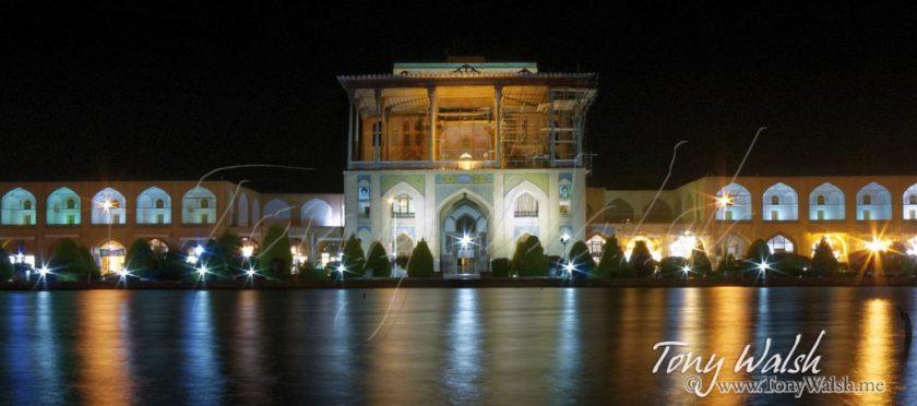 Ali Qapu Palace Isfahan