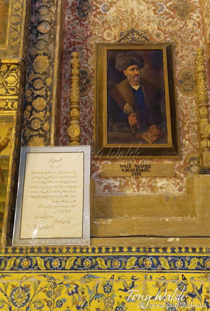 Khaje Petros founder Bidekhem Church Isfahan