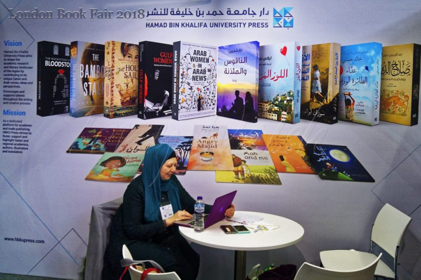 Hamad bin Khalifa University Press – London Book Fair