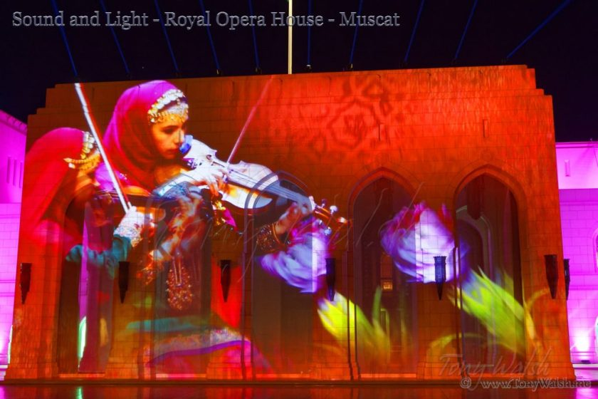 Sound and Light Royal Opera House Muscat