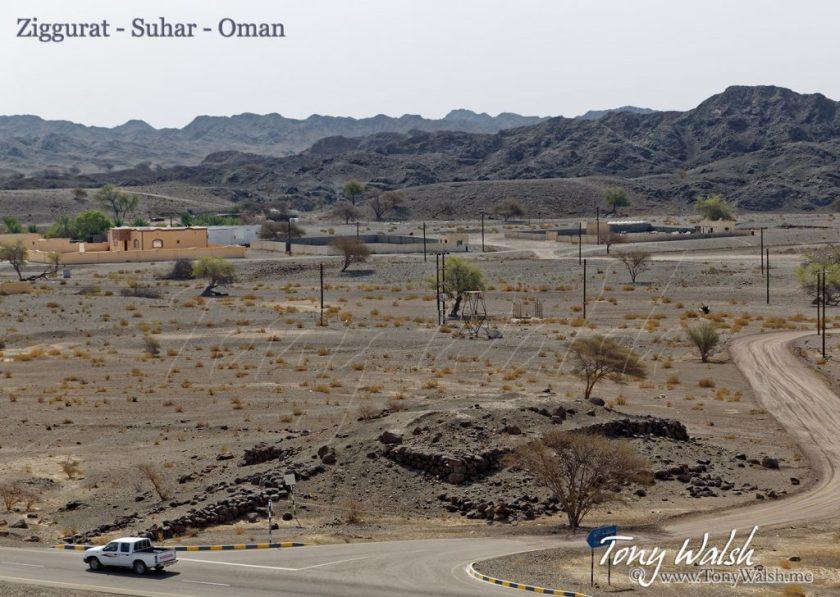 Ziggurat Suhar Oman