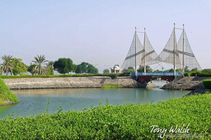 Jubilee Park Suhar