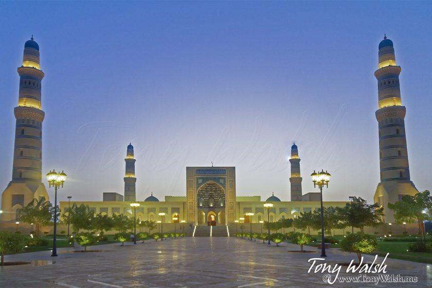 Sultan Qaboos Mosque Suhar