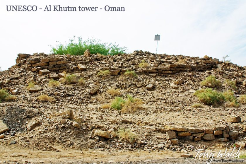 UNESCO - Al Khutm tower - Oman UNESCO sites of Bat, Al Ayn and Al Khutm