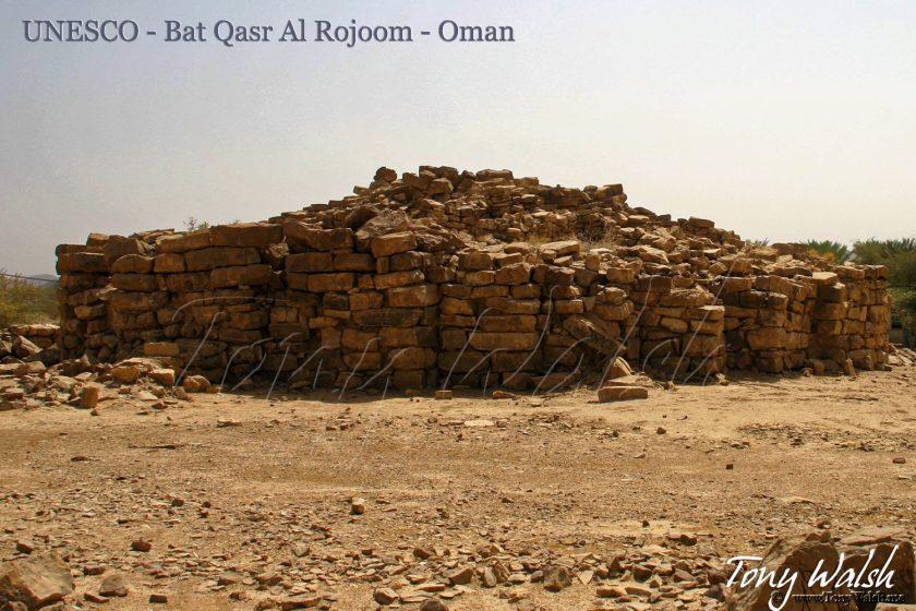 UNESCO - Bat Qasr Al Rojoom - Oman