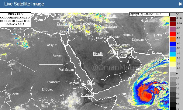 Cyclone Luban Screenshot from www.met.gov.om