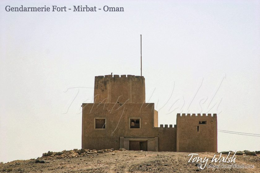 Gendarmerie Fort - Battle of Mirbat - Oman