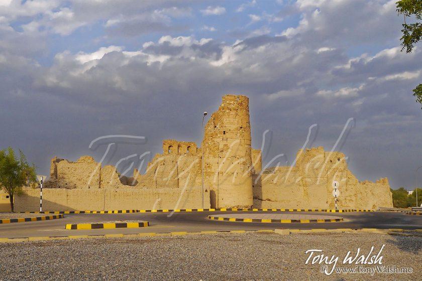 Husn Al Najd Manah Oman