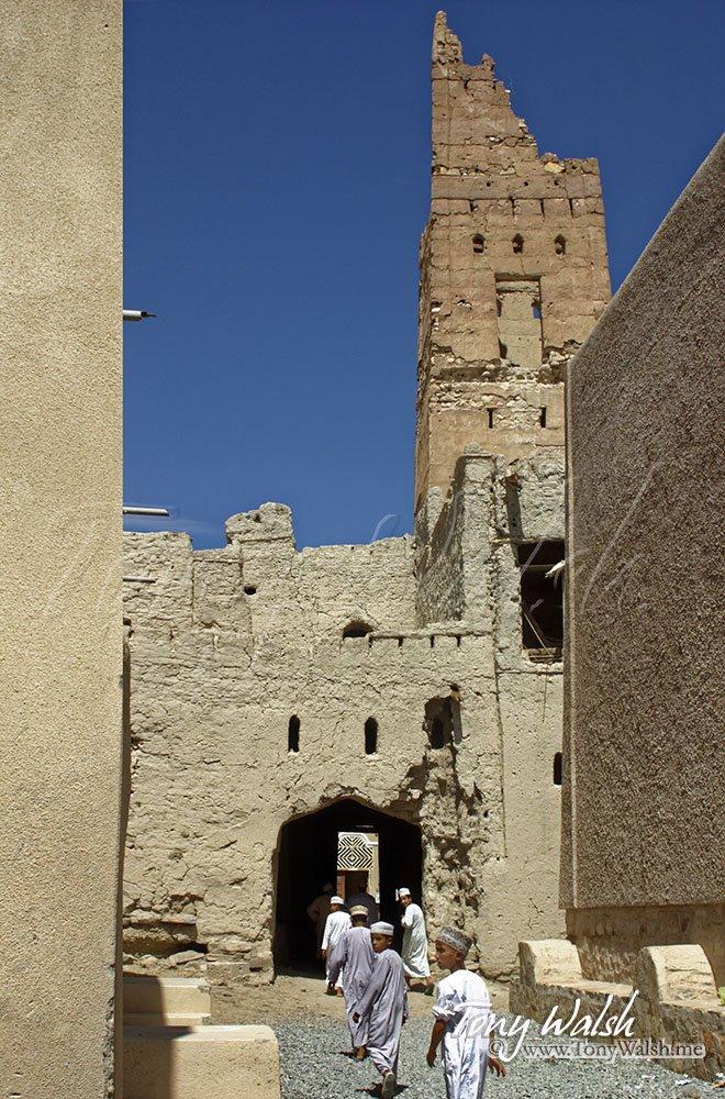 Kab Al Bilad & Burk Al Juss Manah Oman