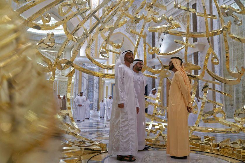HH Sheikh Mohammed bin Rashid Al Maktoum, HH Sheikh Mohamed bin Zayed Al Nahyan and HE Mohamed Khalifa Al Mubarak touring Qasr Al Watan courtesy Ministry of Presidential Affairs UAE