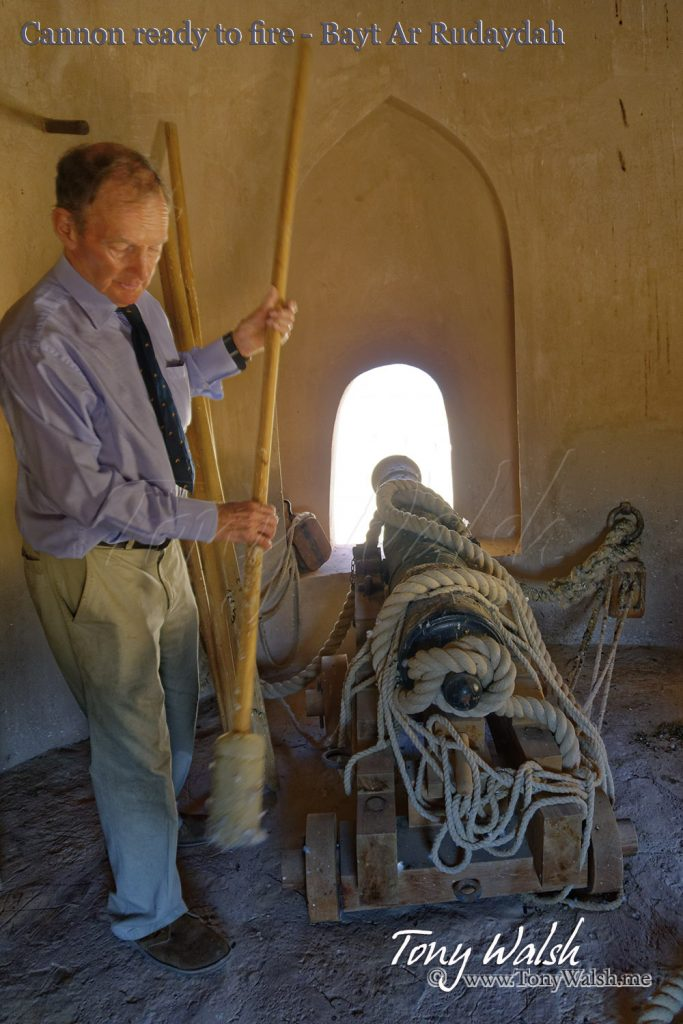Dr Christopher Roads and Cannon ready to fire - Bayt Ar Rudaydah
