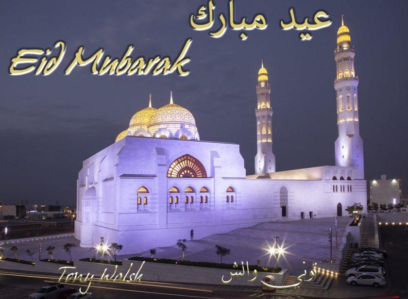 Eid June 2019