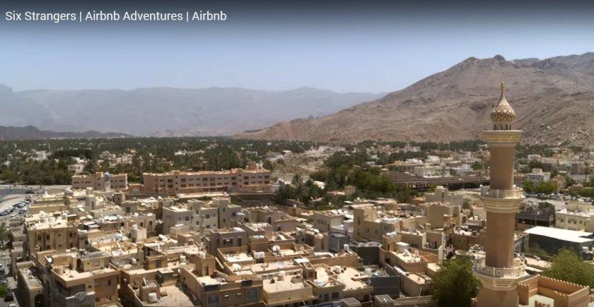 Nizwa Oman Airbnb Adventures
