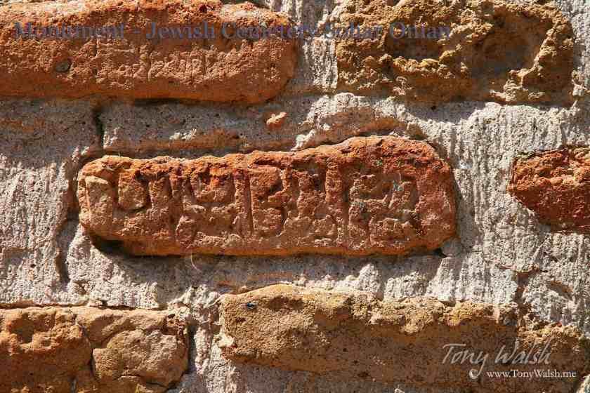 Inscriptions Jewish Cemetery Sohar Oman