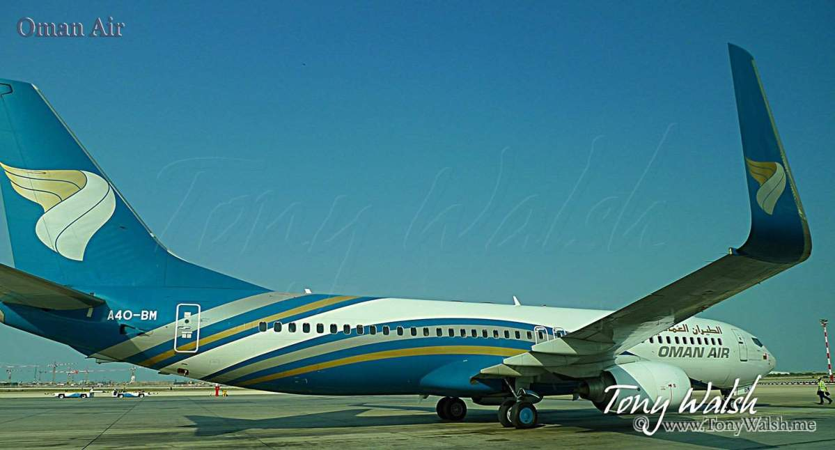 Oman Air parked