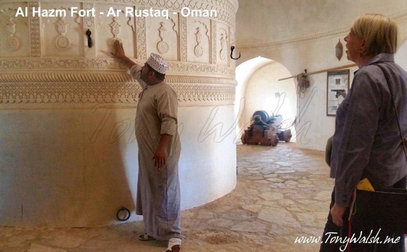 Al Hazm Fort Ar Rustaq Oman