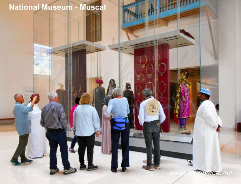 National Museum Muscat