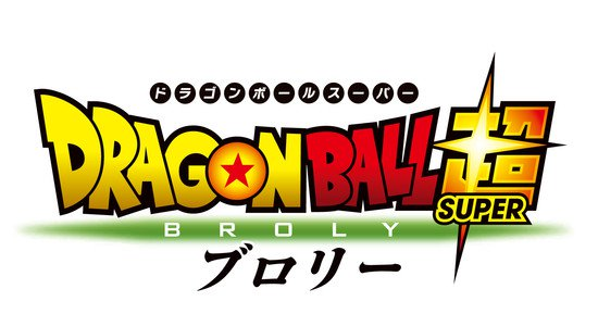 7 New Character Posters Revealed For Dragon Ball Super Broly