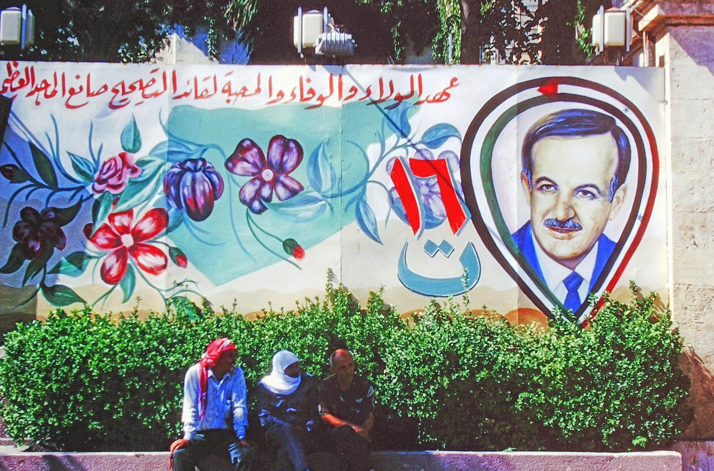 Street art in Aleppo