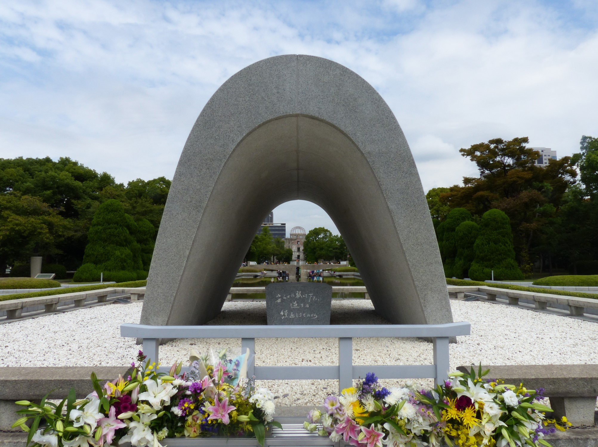 The Cenotaph in the Hiroshima Peace Park