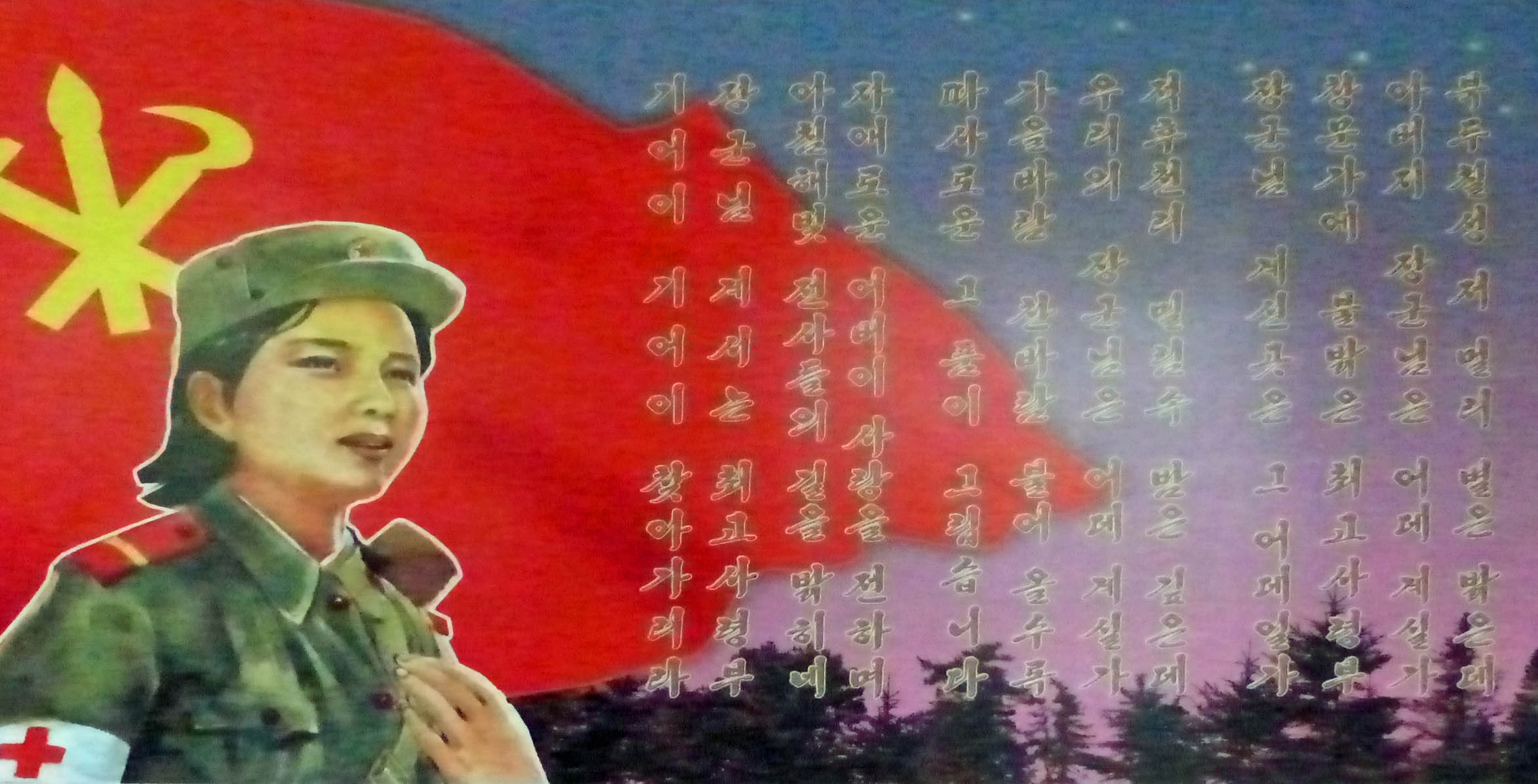 Poster with girl in uniform and red flag
