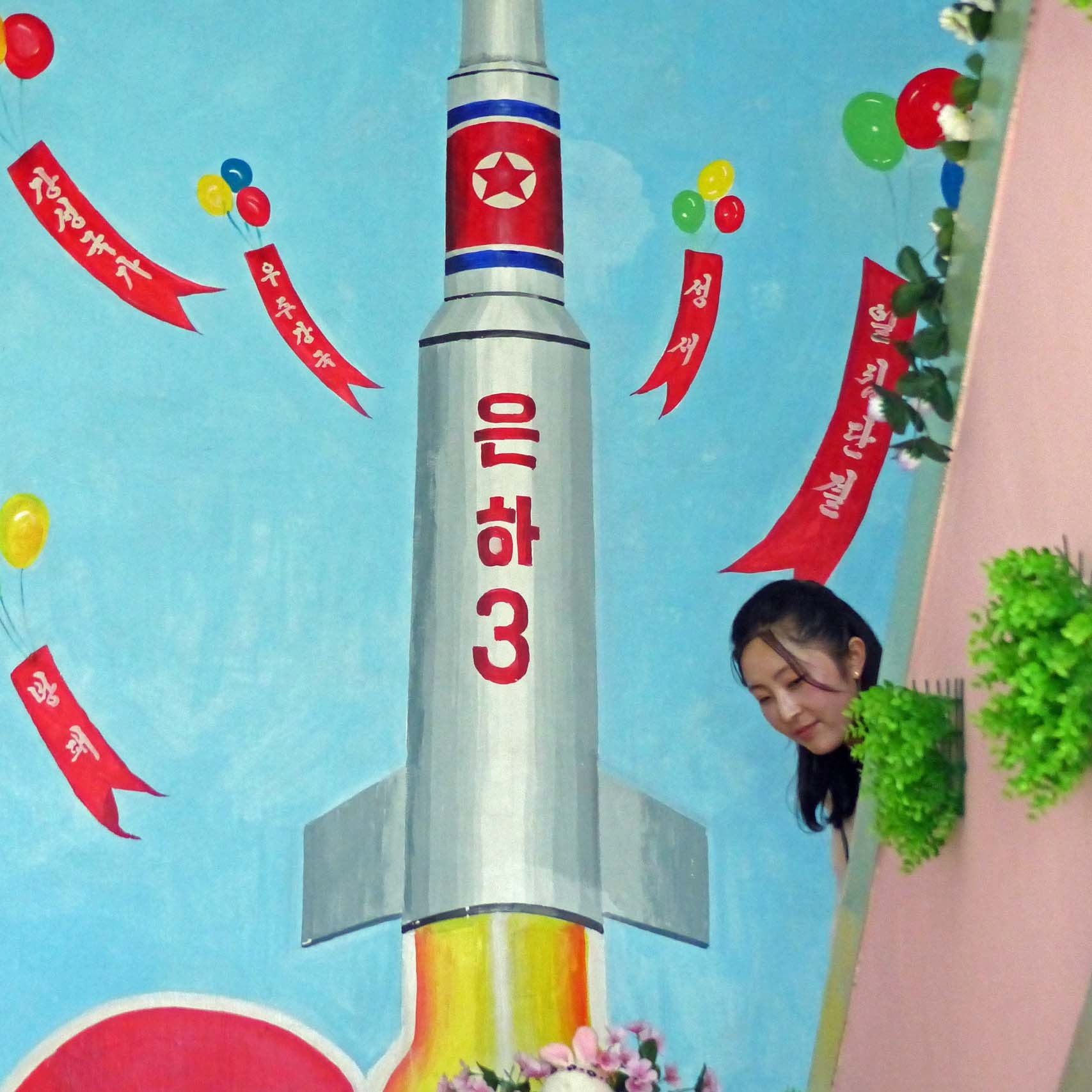 Bright wall painting of a ballistic missile
