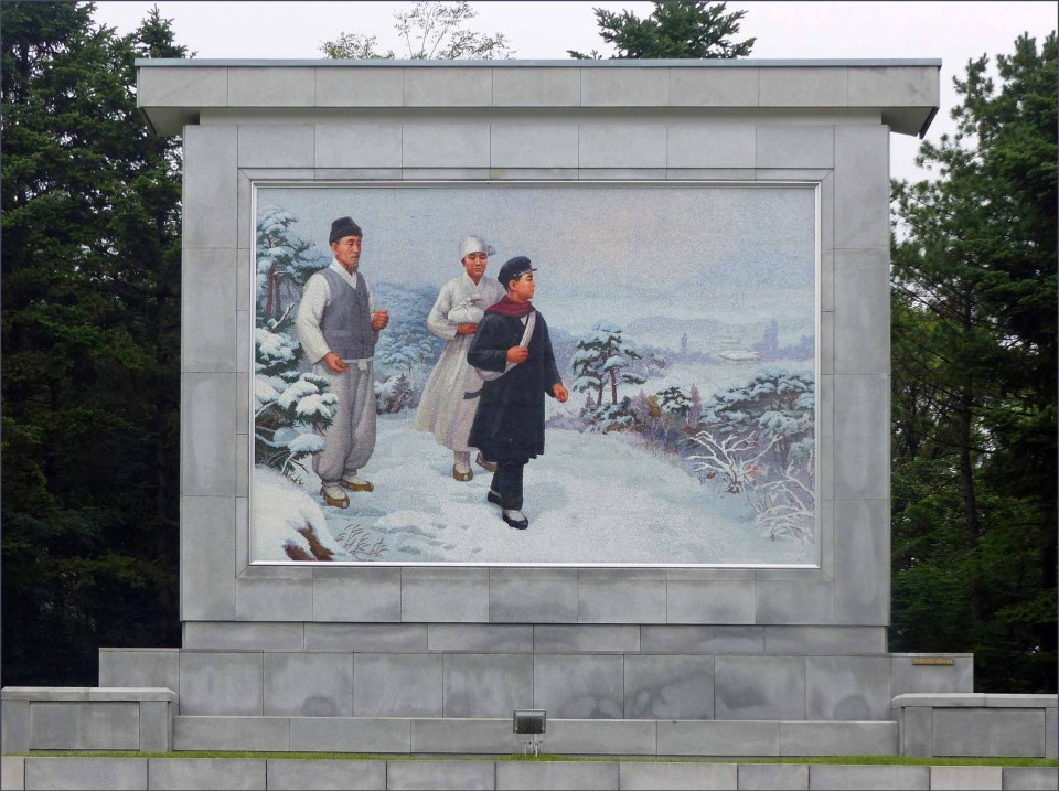 Mosaic of Korean family in the snow