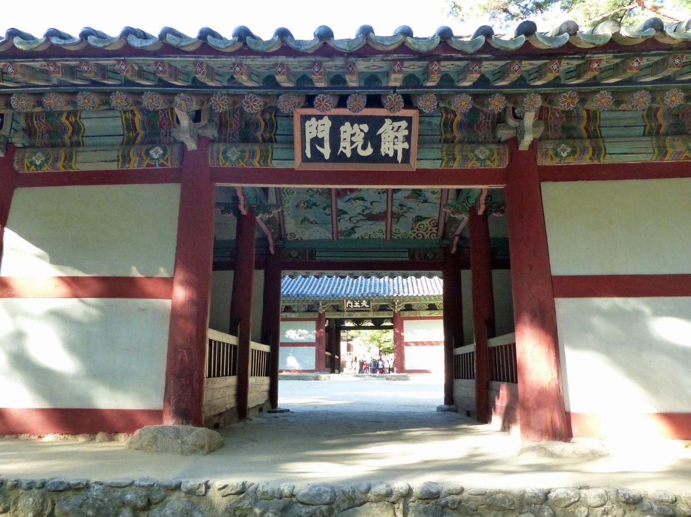Oriental temple gate
