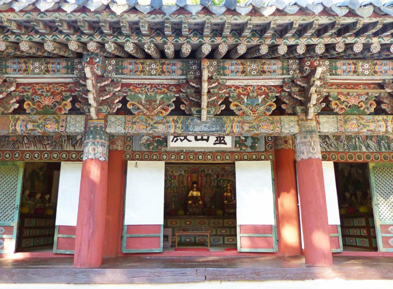 Oriental temple building