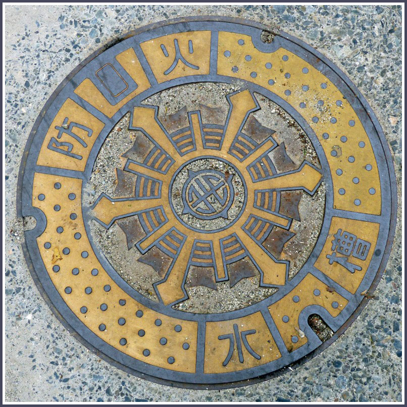 Yellow painted manhole cover