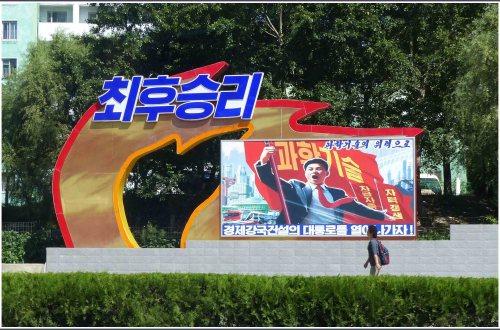 Large poster depicting man waving red flag