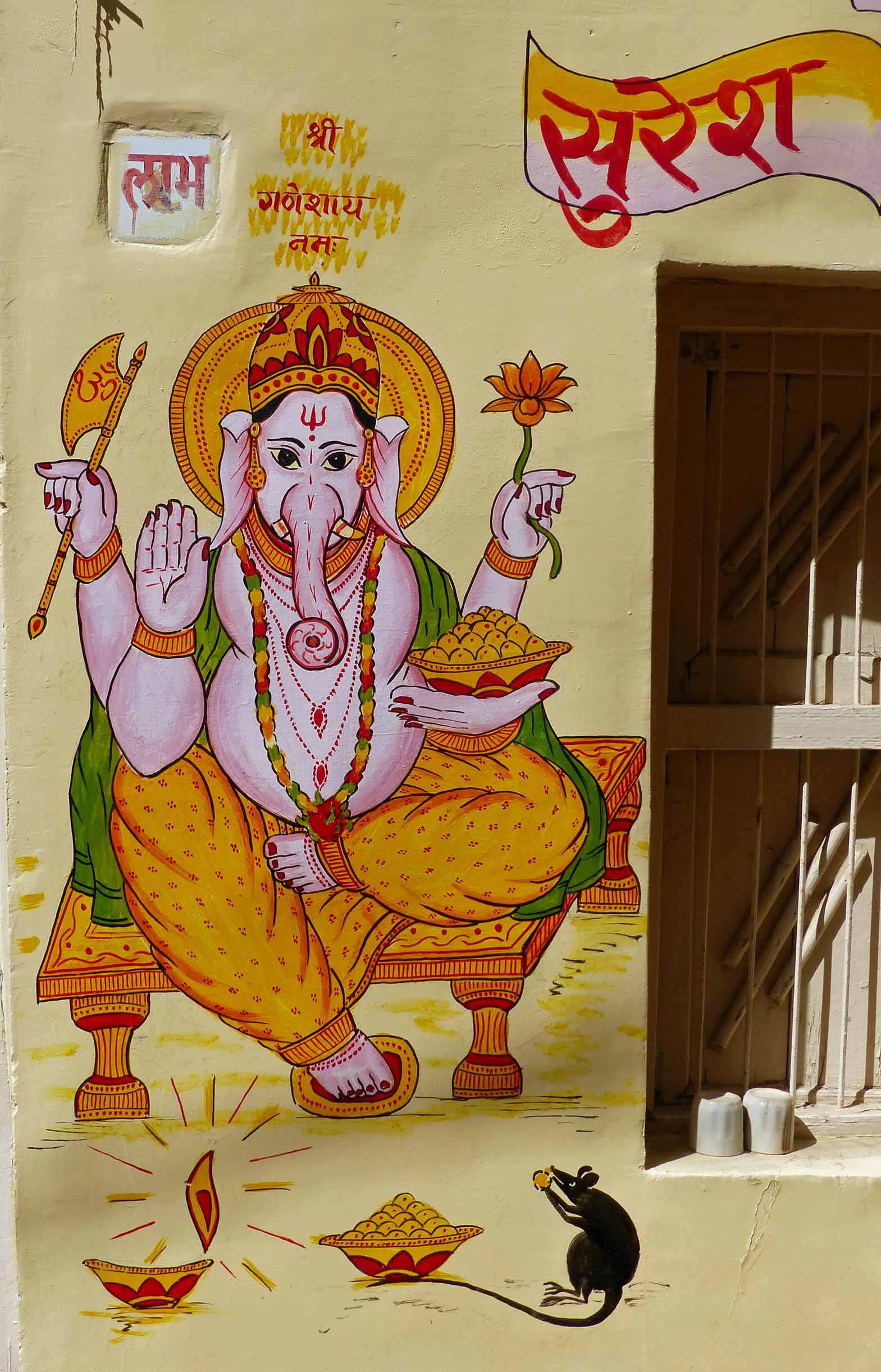 Painting of elephant headed god and small mouse