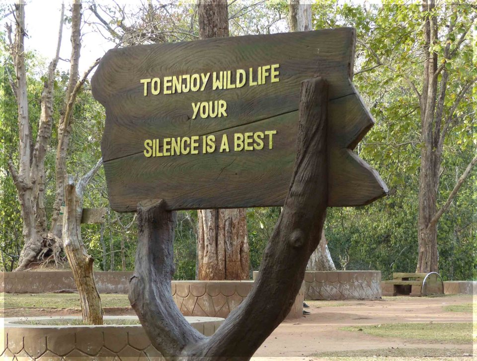 Sign asking for silence around wiildlife