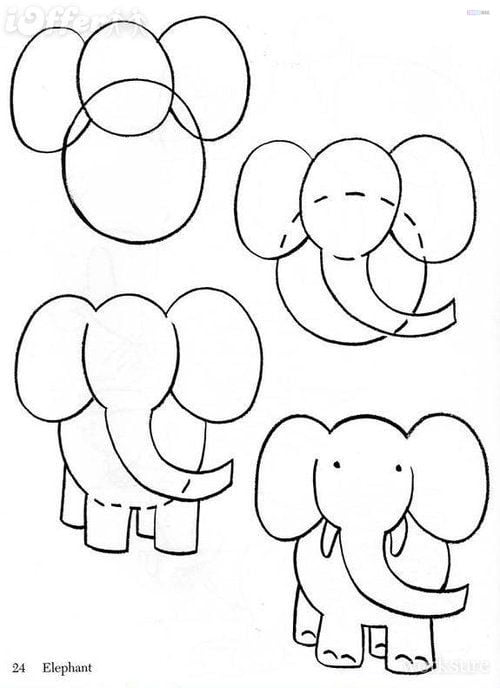 How To Draw An Elephant Easy Tutorial Toons Mag