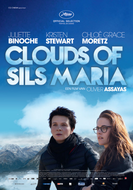Image result for clouds of sils maria